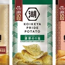 コイケヤ プライドポテト 128円(税抜)