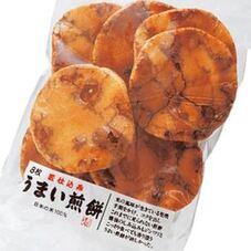 うまい煎餅 188円(税抜)