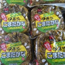 伊東家のごま高菜 98円(税抜)