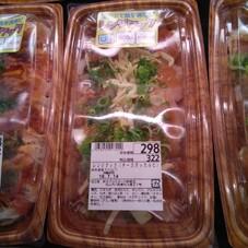 レンジクック(チーズダッカルビ) 298円(税抜)