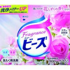 フレグランスニュービーズ(大) 168円(税抜)