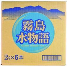 霧島水物語 298円(税抜)