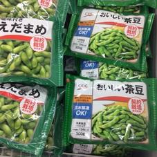 塩味付き枝豆.おいしい茶豆 198円(税抜)