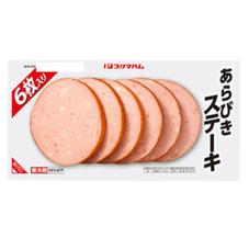 あらびきステーキ 277円(税抜)