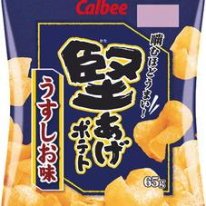 堅あげポテト 95円(税抜)