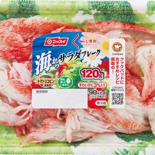 くらし良好 海からサラダフレーク 158円(税抜)