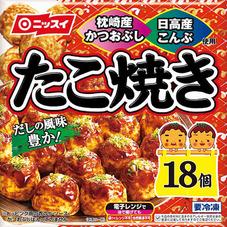 たこ焼き 258円(税抜)