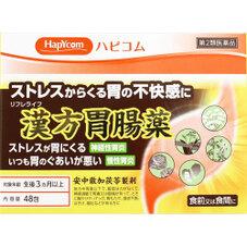 リフレライフ漢方胃腸薬 1,220円(税抜)