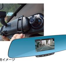 ルームミラー型ドライブレコーダー 6,980円(税抜)