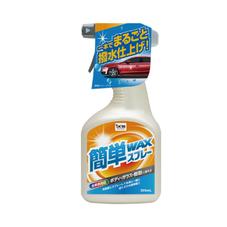 簡単WAXスプレー 500ml 348円(税抜)