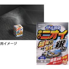 スチーム消臭超強力 698円(税抜)