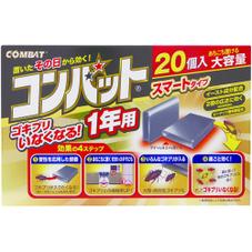 コンバットスマートタイプ大容量 1,180円(税抜)
