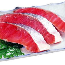 紅鮭(中辛・辛口) 230円(税抜)