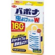 バポナ虫よけネットW160日用 658円(税抜)