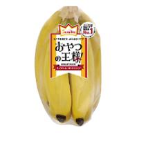 おやつの王様バナナ 98円(税抜)