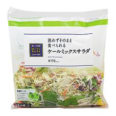ケールミックスサラダ 198円