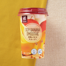 NL 豆乳バナナスムージー 200g 178円