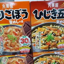 釜飯の素(とり・五目) 158円(税抜)