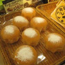 マンゴーココナツパン 140円(税抜)
