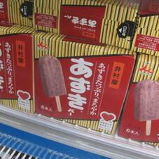 あずきバー 178円(税抜)
