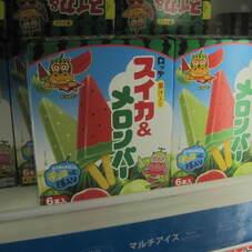 スイカ&メロンバー 178円(税抜)
