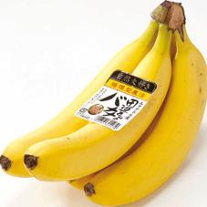 田辺さんのバナナ 198円(税抜)