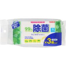 99%除菌ウェットティッシュ 98円