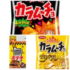 湖池屋 カラムーチョチップス マスタードマヨ ワンハンドポテチバーベキュー味 58円
