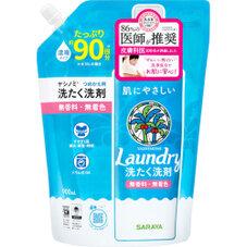 無添加ヤシノミ洗濯用洗剤 濃縮タイプ 詰替 548円