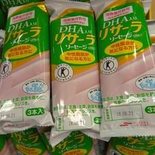 DHA 入りリサーラソーセージ 188円(税抜)