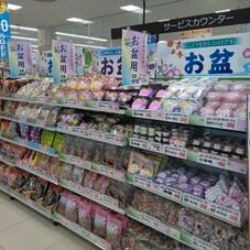 小倉ばたどら 100円(税抜)