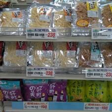 珍味専科 ソフトさきいか 238円(税抜)
