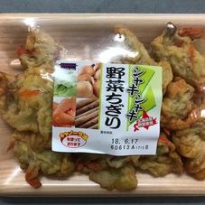 シャキシャキ野菜ちぎり 94円(税抜)