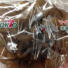 ホクト舞茸 55円(税抜)