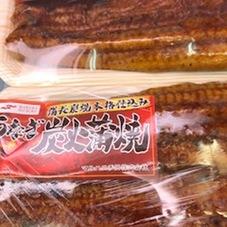 うなぎ長焼き(中国産) 1,280円(税抜)