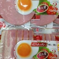 彩りキッチンロースハム・ハーフベーコン 168円(税抜)