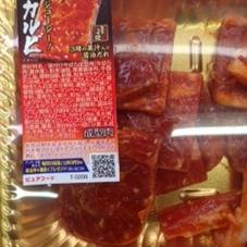 牛タレ漬けハラミ・中落ちカルビ 580円(税抜)