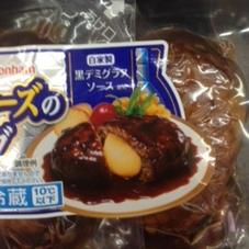 とろけるチーズハンバーグ 248円(税抜)