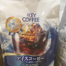 グランドアイスコーヒー 258円(税抜)