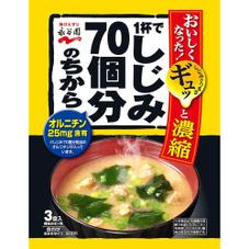 1杯でしじみ70個分のちから 98円(税抜)