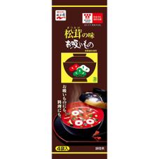 松茸のお吸物 98円(税抜)