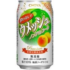 酔わないウメッシュ 128円(税抜)