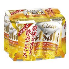 クリアアサヒ 618円(税抜)