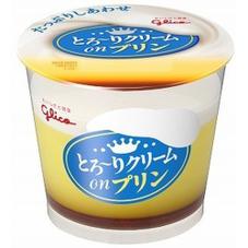 とろ~りクリームonプリン 98円(税抜)