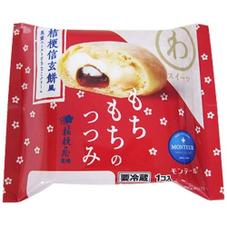 もちもちのつつみ 桔梗信玄餅風 98円(税抜)