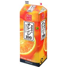 断然お得ジュース オレンジ 98円(税抜)