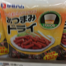 おつまみドライ 380円(税抜)