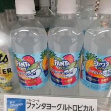 ファンタヨーグルトトロピカル 88円(税抜)