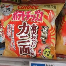 ポテトチップス 金沢おでんカニ面味 98円(税抜)