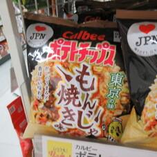 ポテトチップス もんじゃ焼き味 98円(税抜)